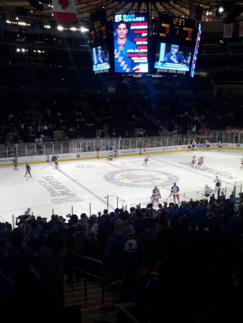 Seating view for Madison Square Garden Section 226 Row a Seat 4