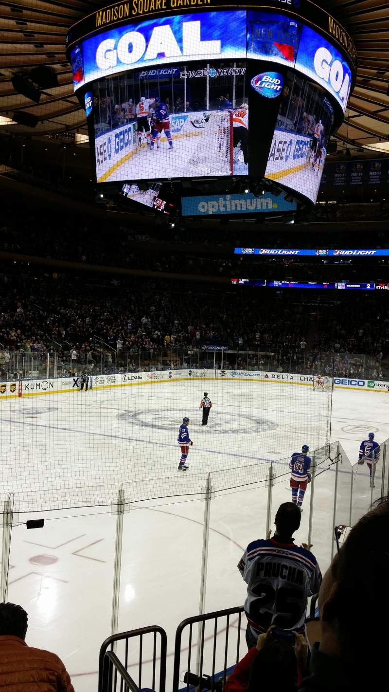 Seating view for Madison Square Garden Section 103 Row 5 Seat 6