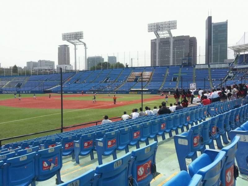 Seating view for Jingu Stadium Section 12 Row 16 Seat 167