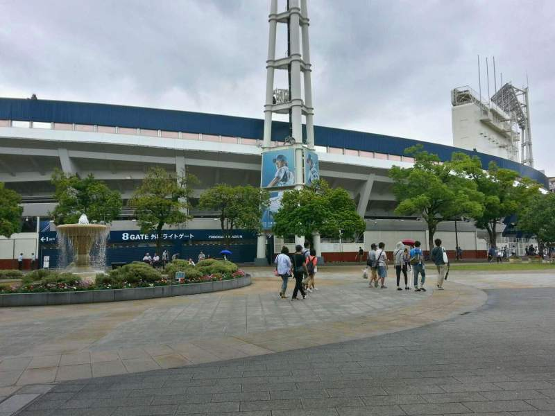 Seating view for Yokohama Stadium