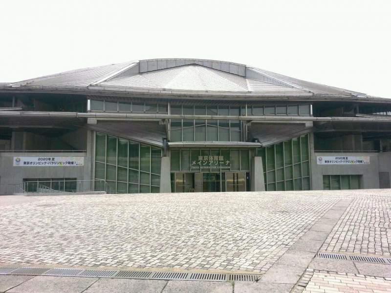 Seating view for Tokyo Metropolitan Gymnasium