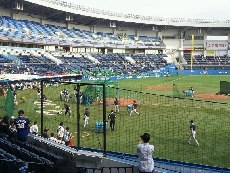 Seating view for QVC Marine Field Section Home Row 14 Seat 78
