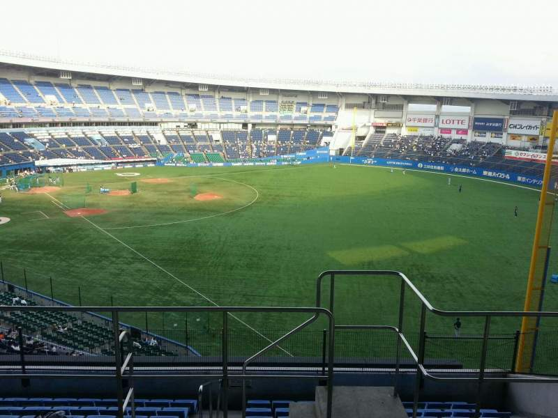 Seating view for QVC Marine Field Section Home Row 39 Seat 521