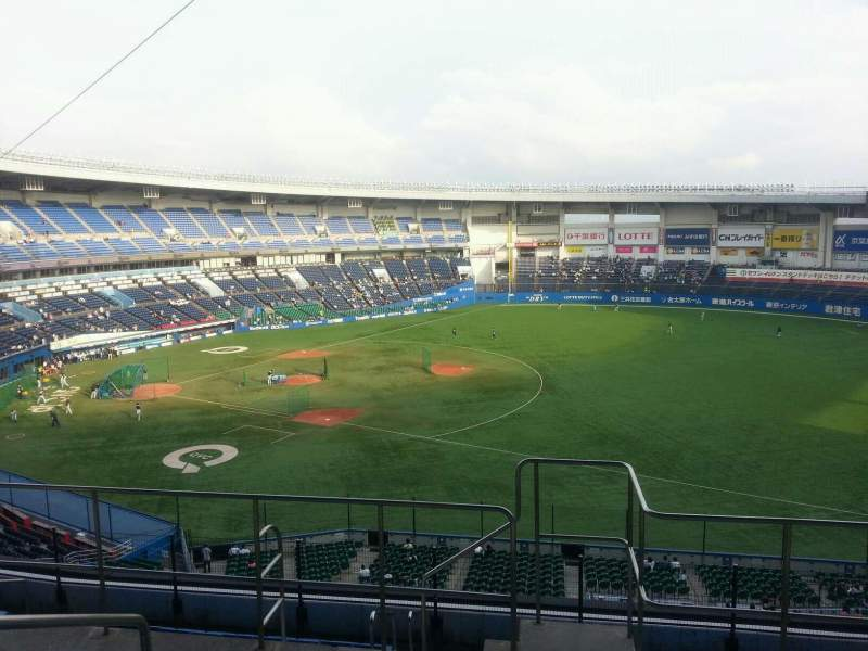 Seating view for QVC Marine Field Section Home Row 40 Seat 363
