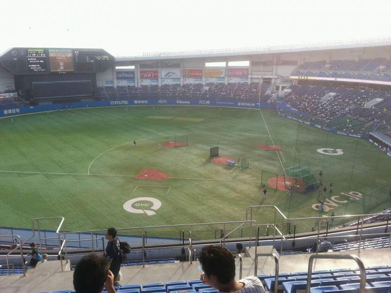 Seating view for QVC Marine Field Section Away Row 48 Seat 163
