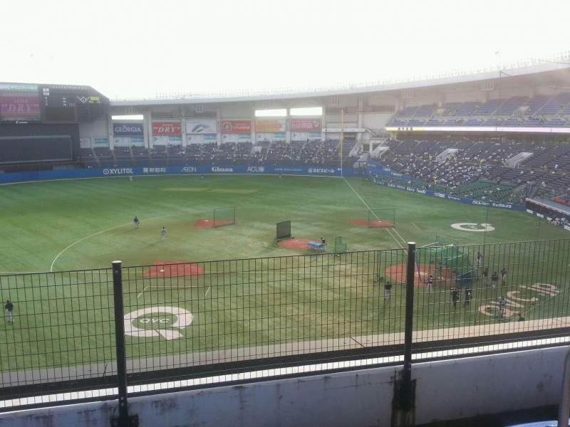 Seating view for QVC Marine Field Section Away Row 33 Seat 165