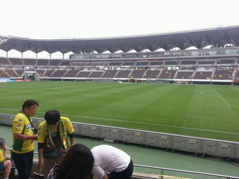 Seating view for Fukuda Denshi ArenaRow 7 Seat 176