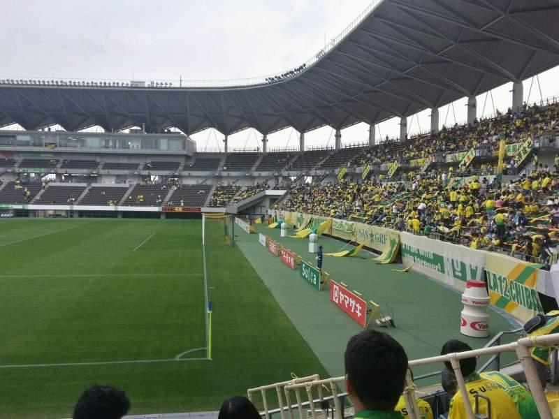 Seating view for Fukuda Denshi ArenaRow 12 Seat 220