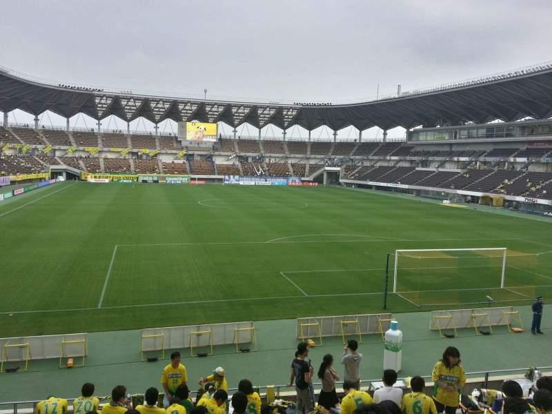 Seating view for Fukuda Denshi ArenaRow 12 Seat 116