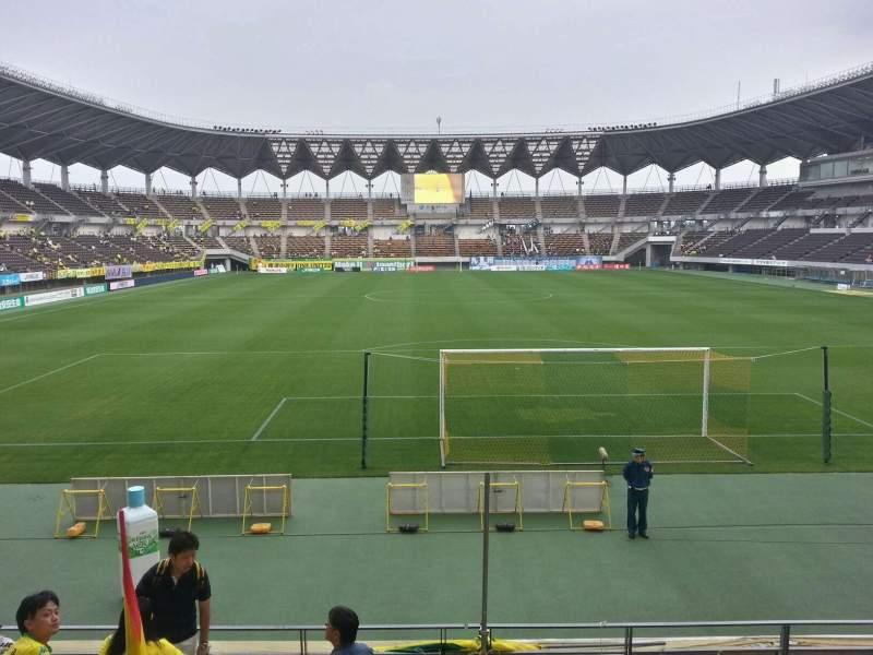 Seating view for Fukuda Denshi ArenaRow 7 Seat 146