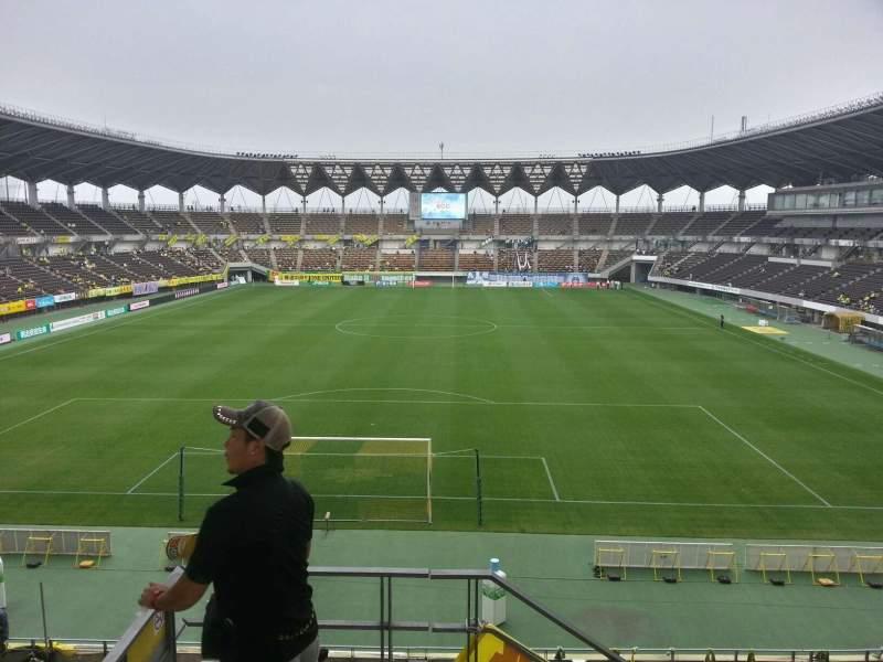 Seating view for Fukuda Denshi ArenaRow 15 Seat 167