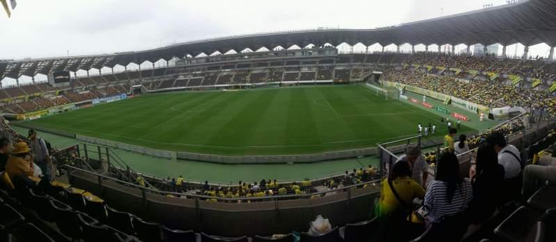 Seating view for Fukuda Denshi ArenaRow 17 Seat 164