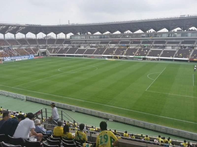 Seating view for Fukuda Denshi ArenaRow 21 Seat 199