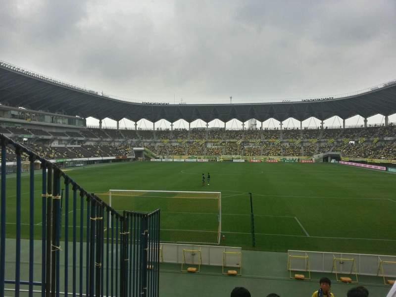 Seating view for Fukuda Denshi ArenaRow 8 Seat 166