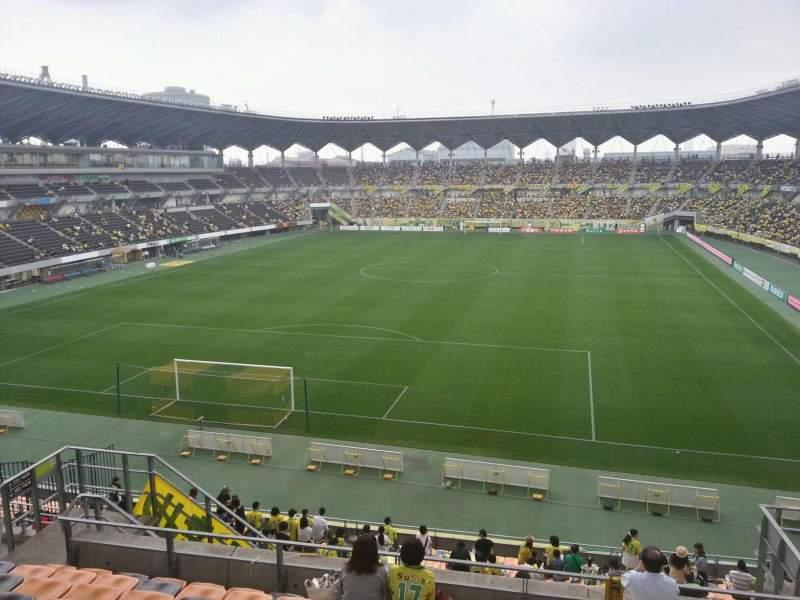 Seating view for Fukuda Denshi ArenaRow 20 Seat 195