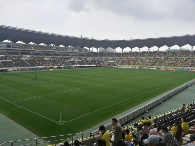 Seating view for Fukuda Denshi ArenaRow 12 Seat 289