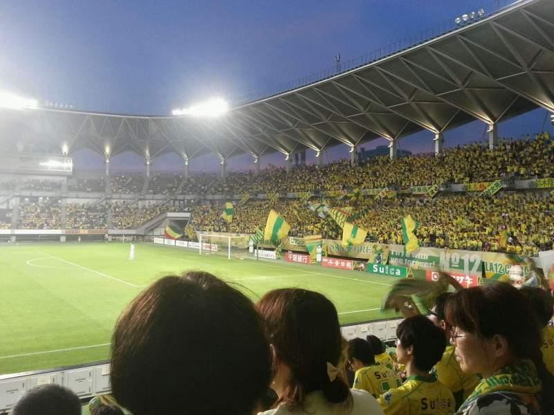 Seating view for Fukuda Denshi Arena Section sa Row 7 Seat 160