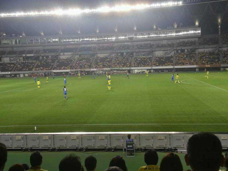 Seating view for Fukuda Denshi Arena Section sa Row 7 Seat 159