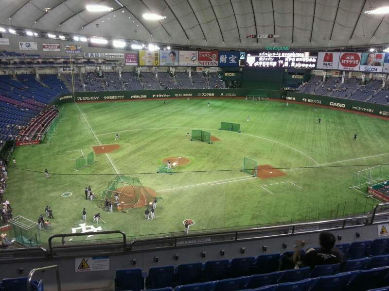 Seating view for Tokyo Dome Section Home Row 7 Seat 84