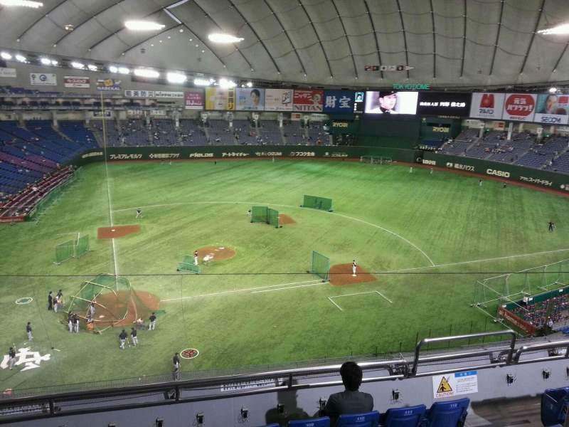 Seating view for Tokyo Dome Section Home Row 6 Seat 108