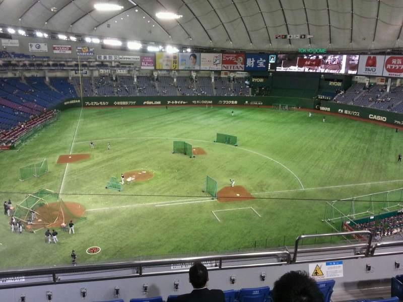 Seating view for Tokyo Dome Section Home Row 6 Seat 128