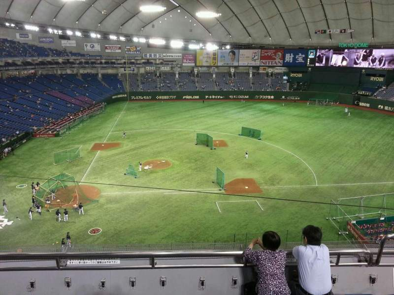 Seating view for Tokyo Dome Section Home Row 5 Seat 146