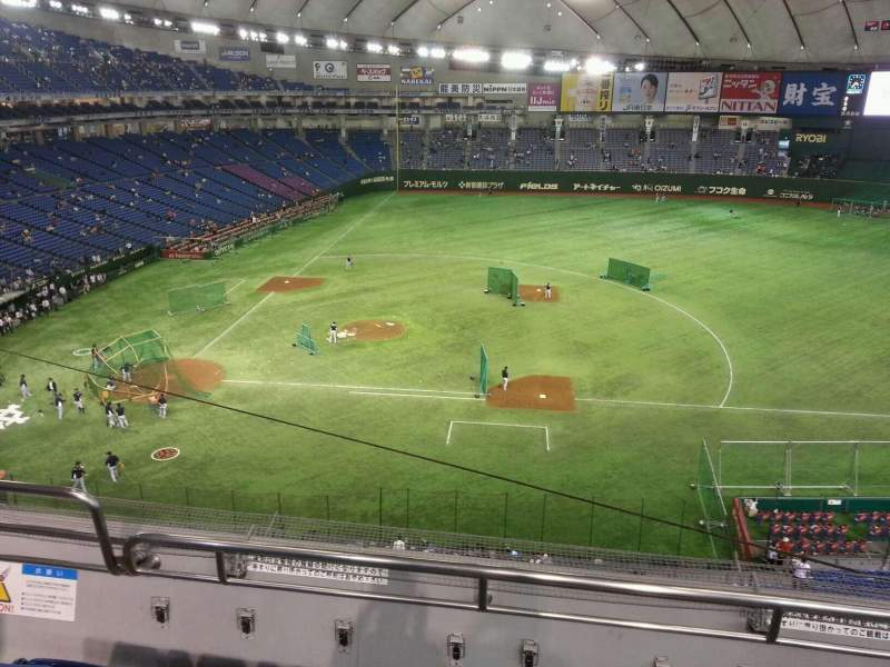 Seating view for Tokyo Dome Section Home Row 4 Seat 185