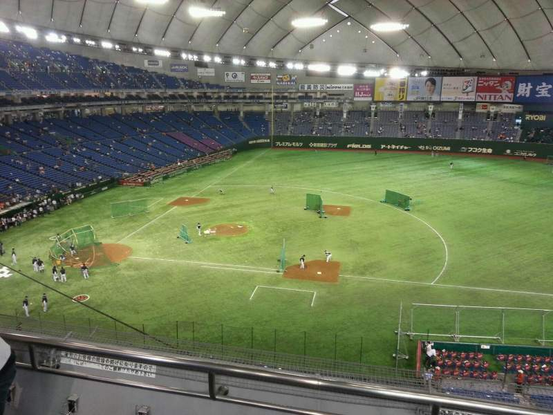 Seating view for Tokyo Dome Section Home Row 3 Seat 206