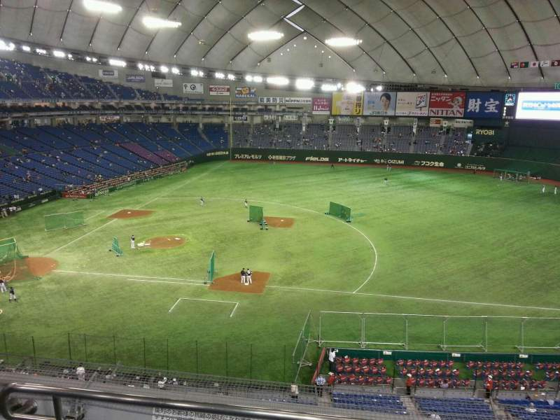 Seating view for Tokyo Dome Section Home Row 3 Seat 225