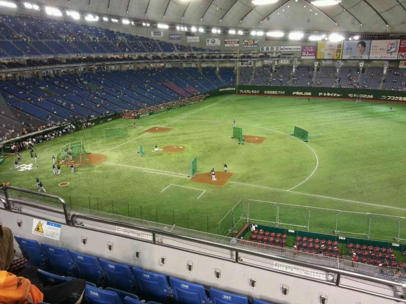 Seating view for Tokyo Dome Section Home Row 5 Seat 248