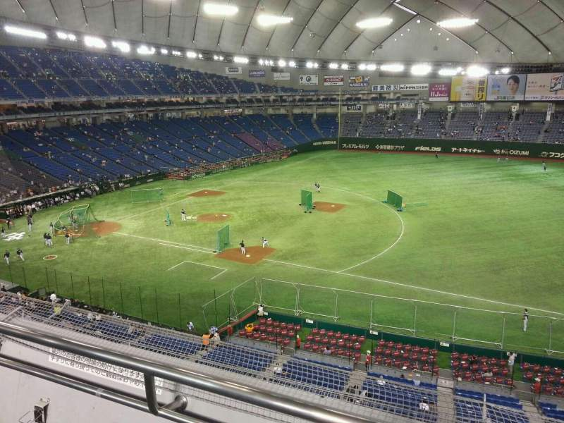 Seating view for Tokyo Dome Section Home Row 2 Seat 287
