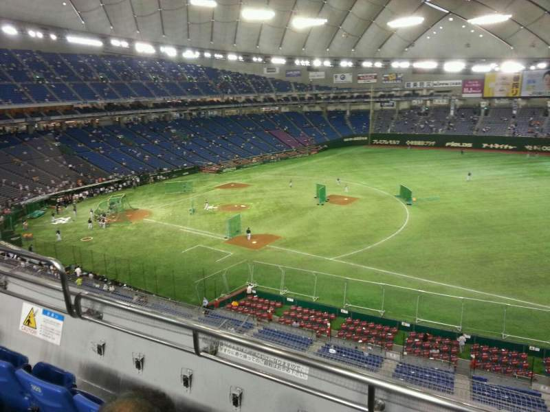 Seating view for Tokyo Dome Section Home Row 3 Seat 307