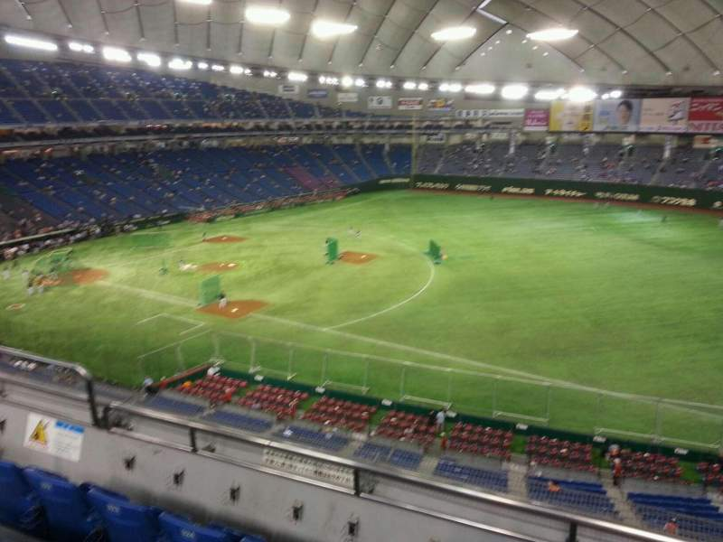Seating view for Tokyo Dome Section Home Row 4 Seat 327