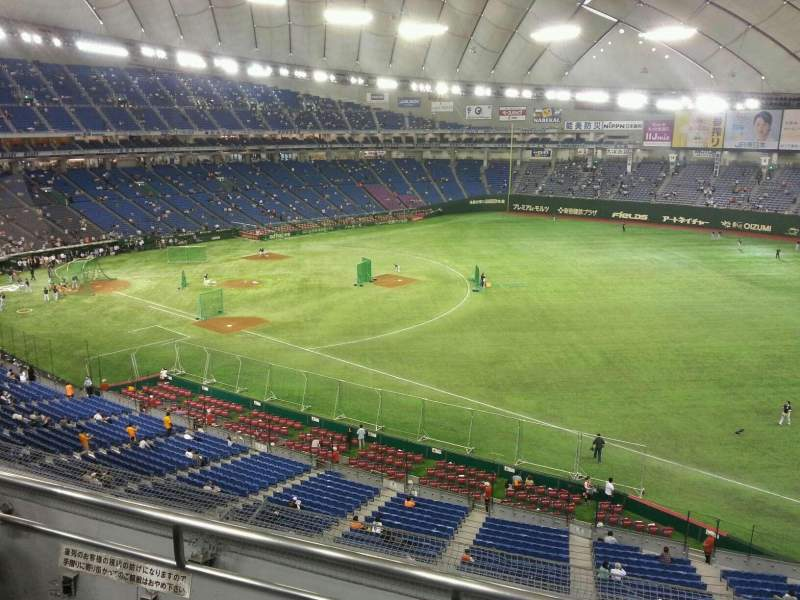 Seating view for Tokyo Dome Section Home Row 3 Seat 368