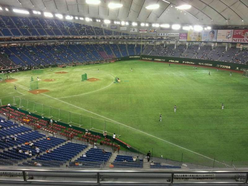 Seating view for Tokyo Dome Section Home Row 4 Seat 408