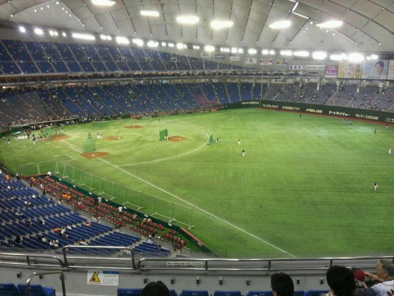 Seating view for Tokyo Dome Section Home Row 7 Seat 424