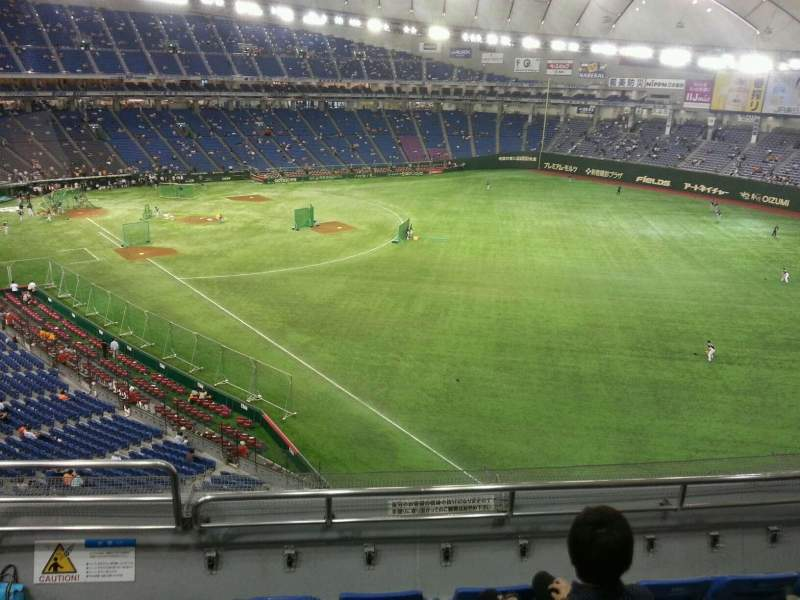 Seating view for Tokyo Dome Section Home Row 5 Seat 443