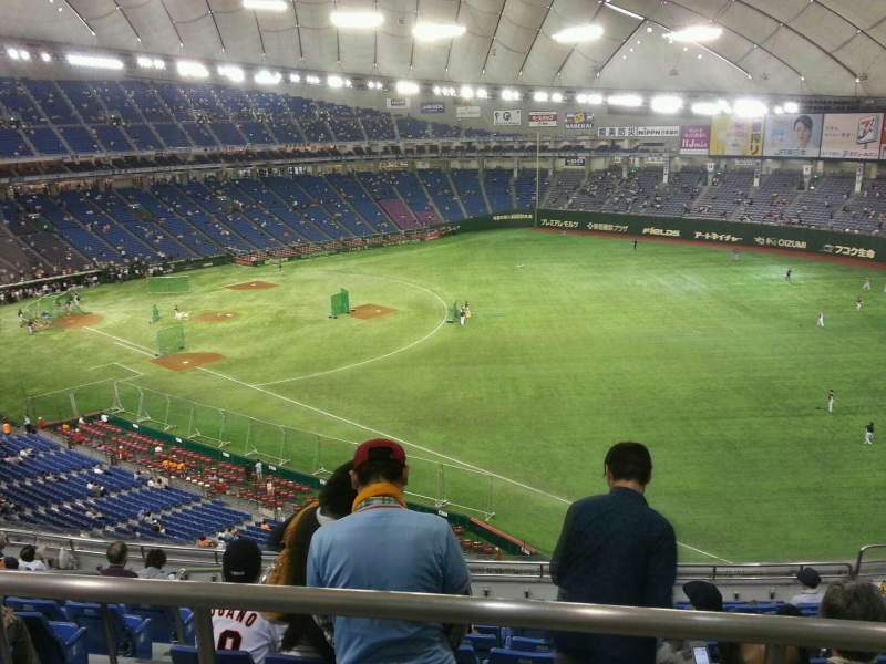 Seating view for Tokyo Dome Section Home Row 11 Seat 404