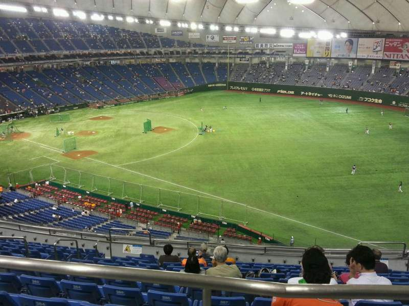 Seating view for Tokyo Dome Section Home Row 11 Seat 386