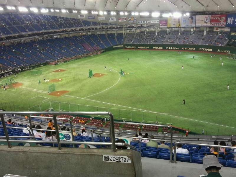 Seating view for Tokyo Dome Section Home Row 16 Seat 363