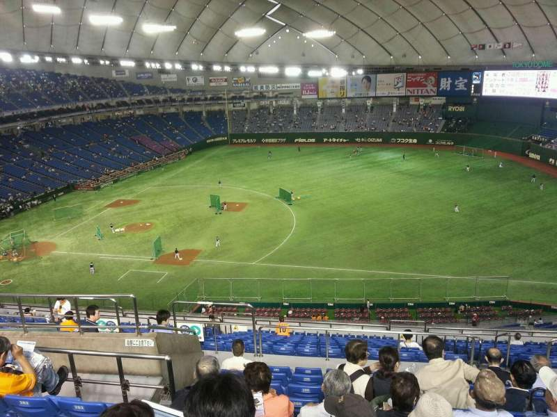 Seating view for Tokyo Dome Section Home Row 19 Seat 287