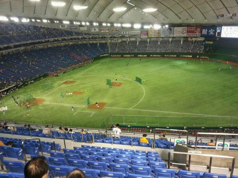 Seating view for Tokyo Dome Section Home Row 20 Seat 266