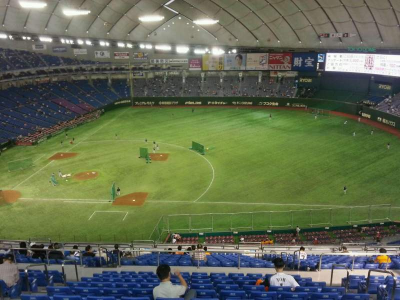 Seating view for Tokyo Dome Section Home Row 22 Seat 246