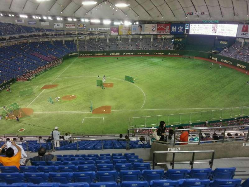 Seating view for Tokyo Dome Section Home Row 20 Seat 206