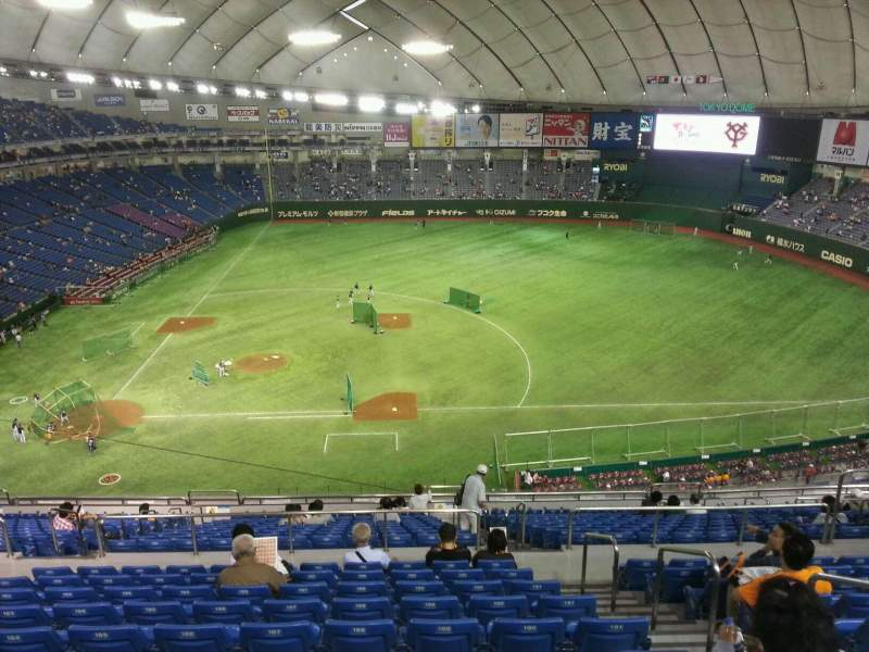Seating view for Tokyo Dome Section Home Row 20 Seat 188
