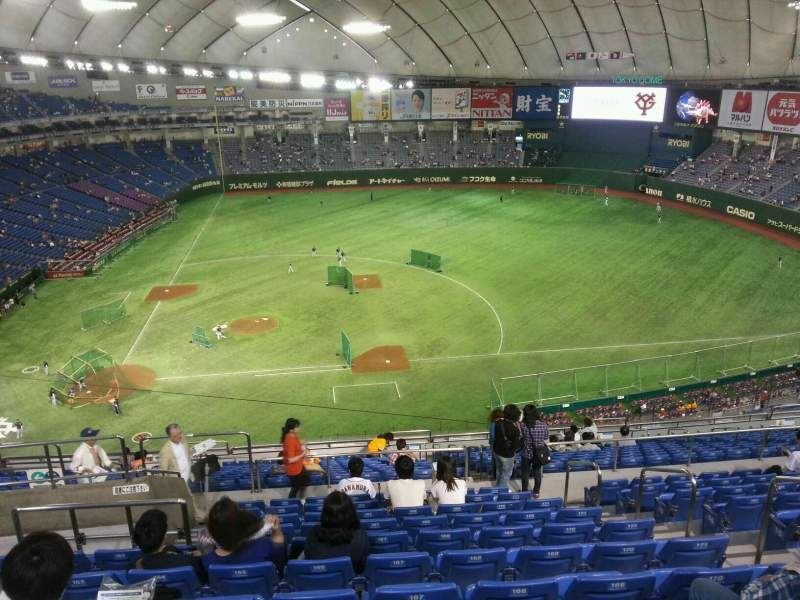 Seating view for Tokyo Dome Section Home Row 21 Seat 166
