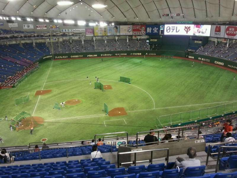 Seating view for Tokyo Dome Section Home Row 21 Seat 147