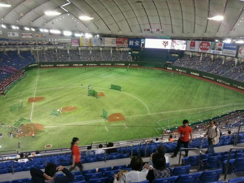 Seating view for Tokyo Dome Section Home Row 18 Seat 130