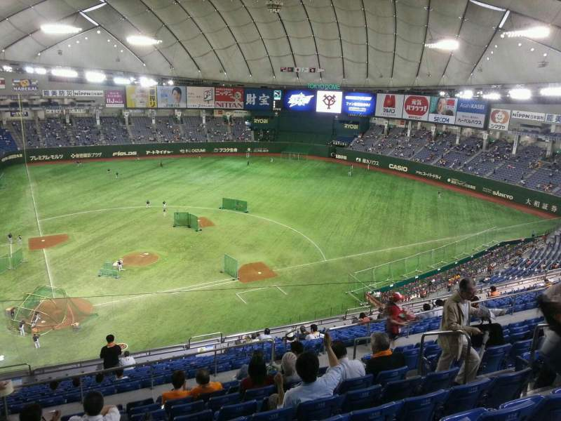 Seating view for Tokyo Dome Section Home Row 20 Seat 110