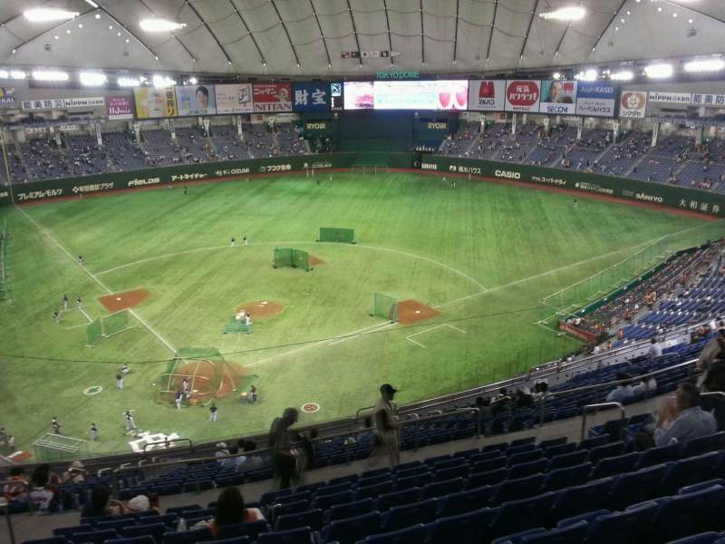 Seating view for Tokyo Dome Section Home Row 21 Seat 66